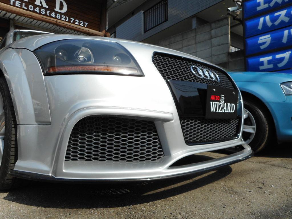 AUTO WIZARD|coming soon