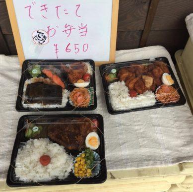 コーナン港北インター店前のMAREMIさんの 日替り弁当と今日の日替り – from Instagram