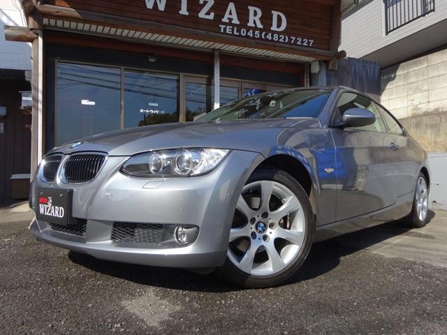 AUTO WIZARD BMW 320i クーペ ハイラインパッケージ 黒革シート・シートヒーター・走行距離2.8万キロ (グレー)