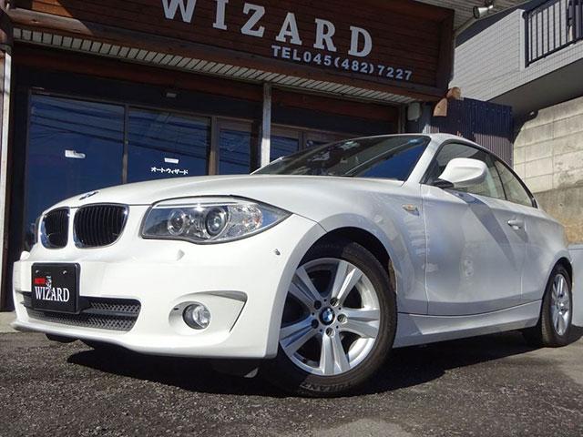 AUTO WIZARD|BMW 120i クーペ|直噴エンジン・最終モデル(ホワイト)