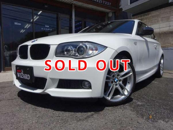 BMW 120i パフォーマンス アンリミテッド