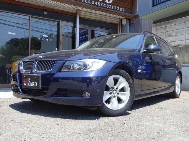 AUTO WIZARD|BMW 325i ツーリング ハイラインパッケージ|NAVI・バックカメラ・ETC・サンルーフ・黒革 (ダークブルー)